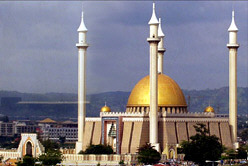 Nigeria - National Mosque